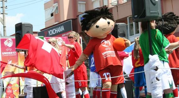 17 Yaş Altı Avrupa Futbol Şampiyonası